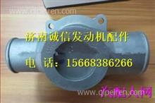 G04-106-01+A上柴G128进气门座/G04-106-01+A