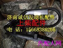T88-057-01+C上柴D6114发动机配件电子油门踏板/T88-057-01+C