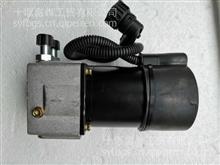 东风天龙驾驶室举升油泵电机总成/5005015-C0100