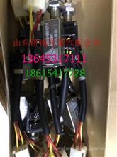 原厂重汽豪沃HOWO轻卡双触点制动灯开关总成 LG9704580107/LG9704580107