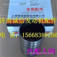 D02A-104-30a上柴D6114发动机配件气缸套/D02A-104-30a