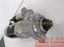适配东风康明斯ISZ发动机继电器C4365705/继电器C4365705