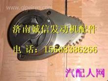 D15-000-41+C上柴D9机油泵/D15-000-41+C