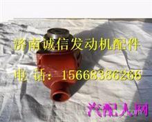 C20AB-2W8002+D上柴D6114ZG4B发动机水泵/C20AB-2W8002+D