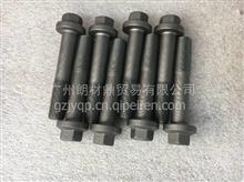 东风天锦连杆螺丝10BF11-04063/10BF11-04063