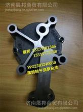 WG2203240030 重汽變速箱HW25712 擺線轉子油泵總成/WG2203240030