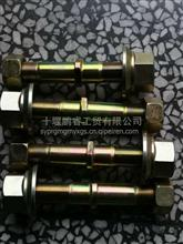螺丝东风汽车螺丝汽车型号螺丝厂家直销/3104051-BQ05H