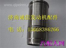 D02A-104-30A上柴D6114汽缸套/D02A-104-30A