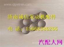 D04-103-01a上柴动力D6114发动机排气门座圈/D04-103-01a