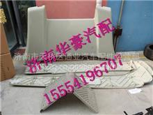陕汽德龙X3000驾驶室车顶导流罩/DZ14251870011