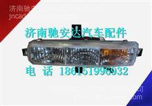 37AD-72040华菱配件右前雾灯总成/37AD-72040