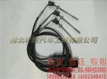 适配东风康明斯ISZ发动机搭铁线C4999803/搭铁线C4999803