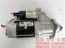 适配东风康明斯ISZ发动机起动机C5284086/起动机C5284086