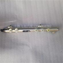 供应电控燃油共轨管0445214112/107780-0421/0445214112/107780-0421