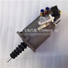 1608010-H02V0原厂威伯科WABCO旗舰沃尔沃变速箱离合器分泵助力器/1608010-H02V0