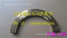 C06AL-1003652+A上柴C6121推力片/C06AL-1003652+A
