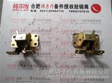 JAC江淮格尔发车门铰链左右K6L6106100LE010 6106200LE010/格尔发原厂配件批发零售价格