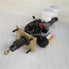 优价批发东风猛士助力器带制动总泵总成 3510C21-001/3510C21-001