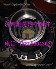 HD90009410190陕汽汉德桥9.5吨前轮毂(轴头)/HD90009410190