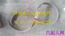 D16A-106-37+B上柴发动机风扇胶带/ D16A-106-37+B