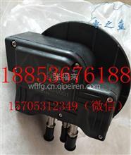重汽豪沃T7H尿素液位传感器 202V27120-0001/202V27120-0001