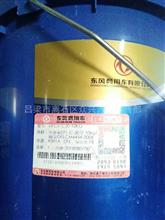 东风商用车原装防冻冷却液10KG,30℃/DFCV-C30-10KG