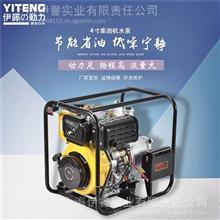 进口4寸移动式柴油机水泵