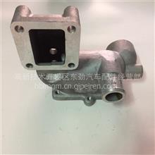 玉柴宇通金旅客车发动机节温器座/J5600-1306003J