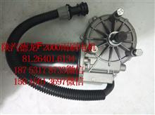 厂家优势供应电机,陕汽德龙F2000,F3000雨刷电机81.26401.6134/81.26401.6134