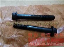 适配重庆康明斯N14/NT855/K19/K38/K50发动机带垫螺栓 3028967-20/3028967-20