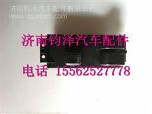 G0793020101A0福田瑞沃电动门窗控制器/G0793020101A0