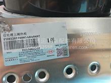 欧曼福康GTL/EST后处理侧护板上护板/H0120110101A0/H0120110005A0