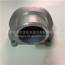 玉柴东风天锦宇通客车节温器盖/LK100-1306001SF1