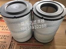 空气滤清器BF6X9601A BG1X9E673BA适用于达夫奔驰pu2640/BF6X9601A BG1X9E673BA
