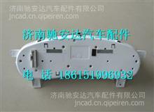 38A59E-20510华菱配件组合仪表