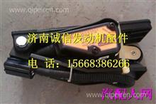 3602070-550-0000一汽锡柴发动机电子油门踏板/3602070-550-0000