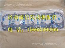 1003090-001-0000锡柴6110发动机气缸垫(石棉)/1003090-001-0000