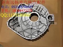 潍柴发动机欧舒特潍柴WP7NG系列冷却系附件/1001418311