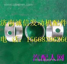 D02A-113-01上柴凸轮轴衬套/D02A-113-01