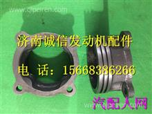 D00-119-04+C上柴涡轮出口盖板/D00-119-04+C