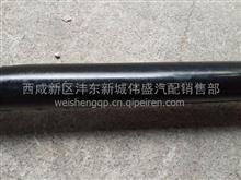 三环昊龙T260二桥直拉杆总成/33T31P-02010