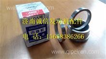 1007081A001-0000锡柴6110发动机排气门座圈/1007081A001-0000
