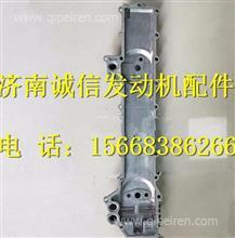 1013011-4-K锡柴6110新款6DF2D-21机油冷却器盖板 /1013011-4-K