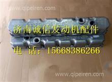 K-1-1003031-1锡柴6110发动机汽缸盖罩/K-1-1003031-1