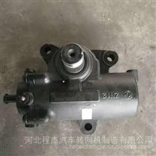 程杰东风天龙动力方向机3401010-T0500液压助力转向器总成/3401010-T0500