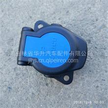 重汽豪沃T7原厂挂车ABS线插座/WG9718770053