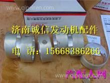 C02AL-7M4046+A上柴凸轮轴前轴套/ C02AL-7M4046+A