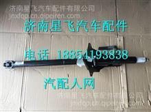 重汽豪瀚转向管柱总成WG9525470082/WG9525470082