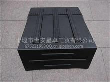 东风天锦原厂电瓶盖/3703138-KD100