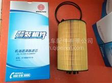 潍柴动力WP9H/WP10H机油滤清器滤芯611600070119